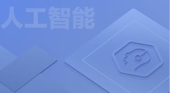 ModelArts:一站式AI开发平台